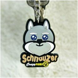 Crazy paws брелок Шнауцер