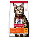 Hill's сухой корм для взрослых кошек с курицей, Science Plan Feline Adult Optimal Care Chicken