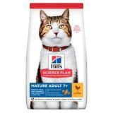 Hill's сухой корм для пожилых кошек старше 7 лет с курицей, Science Plan Feline Mature Adult 7+ Active Longevity Chicken