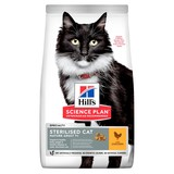 Hill's сухой корм для стерилизованных котов и кошек после 7 лет Feline Mature Adult 7+ Sterilised Cat Chicken