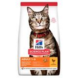 Hill's сухой корм для домашних кошек, с курицей, Science Plan Feline Adult Indoor Cat Chicken