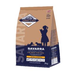 Savarra KITTEN HOLISTIC Гипоаллергенный корм для котят, беременных и кормящих кошек (индейка/рис)