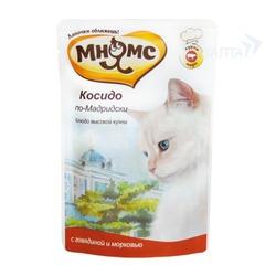 Мнямс паучи для кошек Косидо по-Мадридски (говядина с морковью), 85 гр.