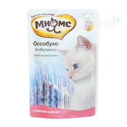 Мнямс паучи для кошек Оссобуко по-Милански (ягненок с рисом), 85 гр.