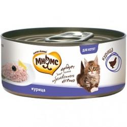 Мнямс консервы для котят Курица в нежном желе, 70 гр.