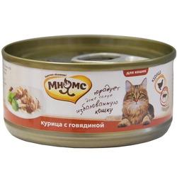 Мнямс консервы для кошек Курица с говядиной в нежном желе , 70 гр.