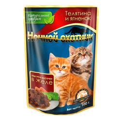 Ночной охотник для котят Кусочки в желе с телятиной и ягненком, 100 гр.