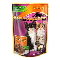 Ночной охотник для котят Кусочки курицы в соусе, 100 гр.