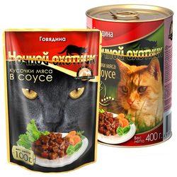 Ночной охотник Говядина Кусочки мяса в соусе, консервированный корм для кошек