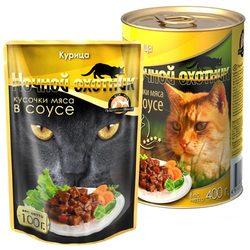 Ночной охотник Курица Кусочки мяса в соусе консервированный корм для кошек