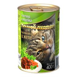 Ночной охотник Телятина и индейка Кусочки мяса в желе, консервированный корм для кошек