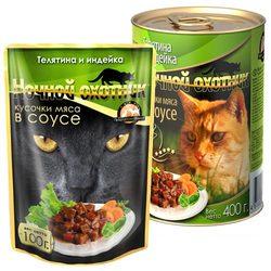 Ночной охотник Телятина и индейка Кусочки мяса в соусе, консервированный корм для кошек