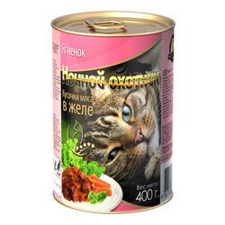 Ночной охотник Ягненок Кусочки мяса в желе, консервированный корм для кошек