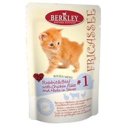 Berkley №1 фрикассе, Кролик и говядина с кусочками курицы и травами в соусе для котят, 85 гр х 12 шт
