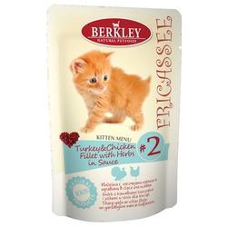 Berkley №2 фрикассе, Индейка с кусочками курицы и травами в соусе для котят, 85 гр х 12 шт