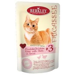 Berkley №3 фрикассе, Утка с кусочками курицы и травами в соусе для взрослых кошек, 85 гр х 12 шт
