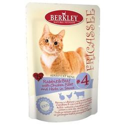 Berkley №4 фрикассе, Кролик и говядина с кусочками курицы и травами в соусе для взрослых кошек, 85 гр х 12 шт