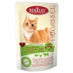 Berkley №5 фрикассе, Ягненок и говядина с кусочками курицы и травами в соусе для взрослых кошек, 85 гр х 12 шт