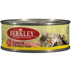 Berkley №2 индейка с куриной печенью, консервы для котят, 100 гр.