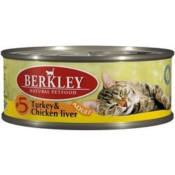 Berkley №5 индейка с печенью куриной, консервы для кошек, 100 гр.