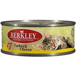 Berkley №7 индейка с сыром, консервы для кошек, 100 гр.