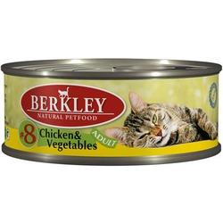 Berkley №8 цыпленок с овощами, консервы для кошек, 100 гр.