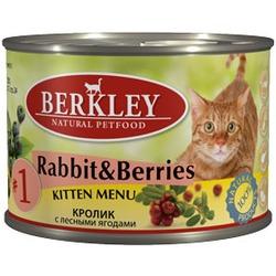 Berkley №1 кролик с лесными ягодами, консервы для котят, 200 гр.