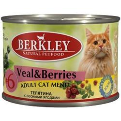 Berkley №6 телятина с лесными ягодами, консервы для кошек, 200 гр. х 6 шт.