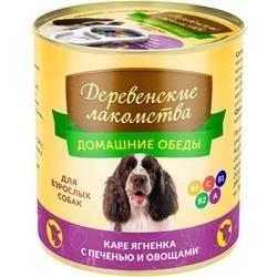 """Домашние обеды для собак: каре ягнёнка с печенью и овощами """"Деревенские лакомства"""""""