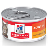 Hill`s консервы для взрослых кошек с курицей,Science Plan Feline Adult with Chiken, 82гр.х 12шт