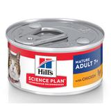 Hill`s консервы для пожилых кошек с курицей, Science Plan Feline Mature Adult/Senior 7+ with Chicken, 82 гр. х 12 шт.