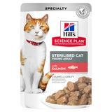 Hill`s для стерилизованных кошек до 6 лет, с лососем, мягкая упаковка, Science Plan Sterilised Cat Young Adult Salmon, 85 гр. х 12 шт.