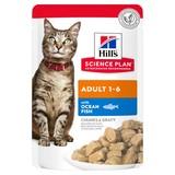 Hill`s для взрослых кошек, с океанической рыбой, мягкая упаковка, Science Plan Feline Adult with Ocean Fish, 85 гр. х 12 шт.