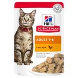 Hill`s Влажный корм для кошек в паучах с курицей, Science Plan Feline Adult with Chicken, 85 гр. х 12 шт.