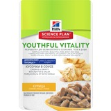 Hill`s Youthful Vitality Влажный корм для пожилых кошек 7+ с курицей Science Plan Youthful Vitality, 85 гр. х 12 шт.