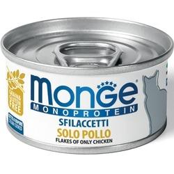 Monge Cat Monoprotein хлопья для кошек из курицы 80г