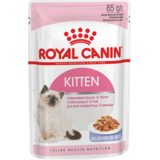 Royal Canin Kitten, кусочки мяса в желе для котят от 4 до 12 мес., 85гр.х12шт.