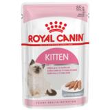Royal Canin Kitten, паштет для котят от 4 до 12 мес., 85гр.х12шт.