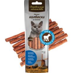 Мясные колбаски из ягненка для кошек Деревенские лакомства, 8 шт.