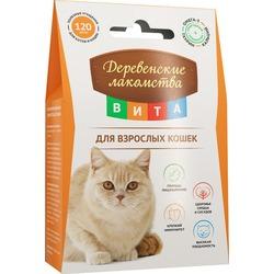 """""""Деревенские лакомства ВИТА"""" для взрослых кошек, 60 гр"""