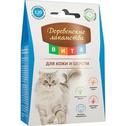 """""""Деревенские лакомства ВИТА"""" для кожи и шерсти, 60 гр"""