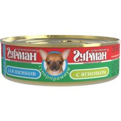 Четвероногий гурман консервы Мясное ассорти с ягненком для щенков, 100 гр.