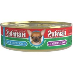 Четвероногий гурман консервы Мясное ассорти с говядиной для щенков, 100 гр.