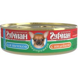Четвероногий гурман консервы Мясное ассорти с индейкой для щенков, 100 гр.