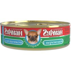 Четвероногий гурман консервы Мясное ассорти с перепелкой для щенков, 100 гр.