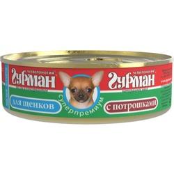 Четвероногий гурман консервы Мясное ассорти с потрошками для щенков, 100 гр.