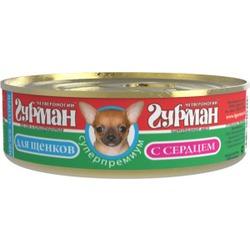 Четвероногий гурман консервы Мясное ассорти с сердцем для щенков, 100 гр.