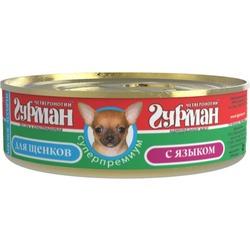 Четвероногий гурман консервы Мясное ассорти с языком для щенков, 100 гр.