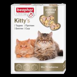 Beaphar Золотая линейка витамины д/кошек смесь «Kitty`s MIX», 75 т.