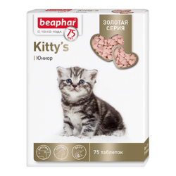 Beaphar Золотая линейка витамины д/котят «Kitty`s Junior», 75 т.